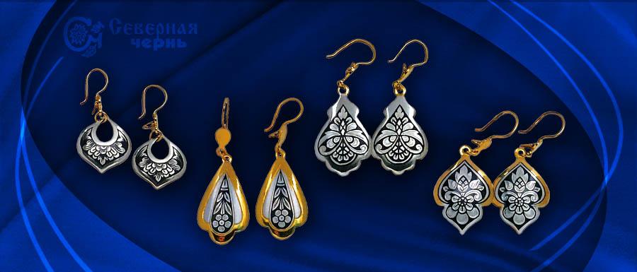 20cb02b305c8 Изделия серебра серьги ювелирные, украшения. Камнями.
