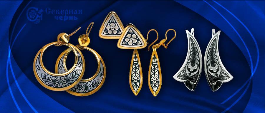 Серебряные серьги, купить серебряные серьги в