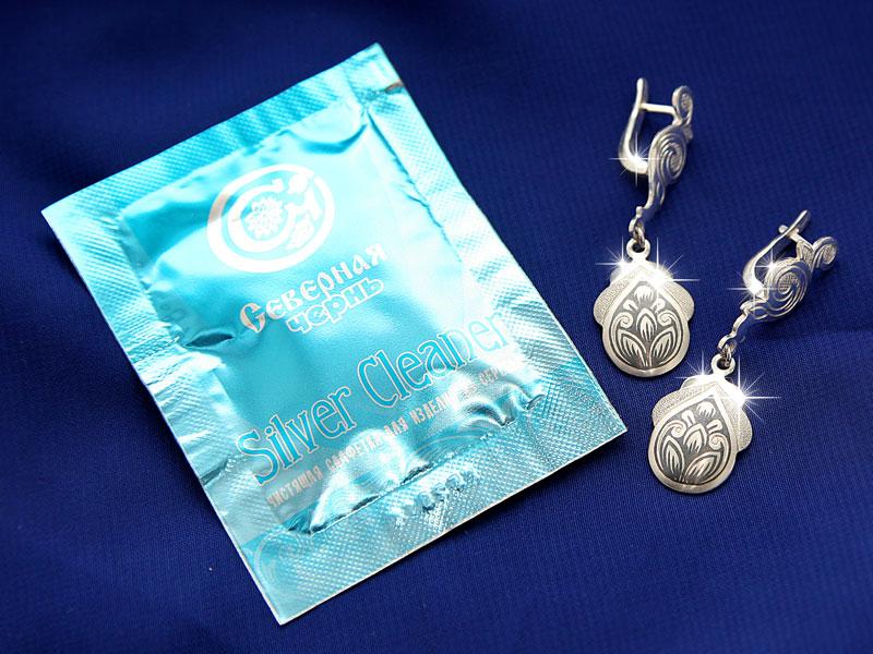 Салфетки для серебра эмблема 71 лет победы